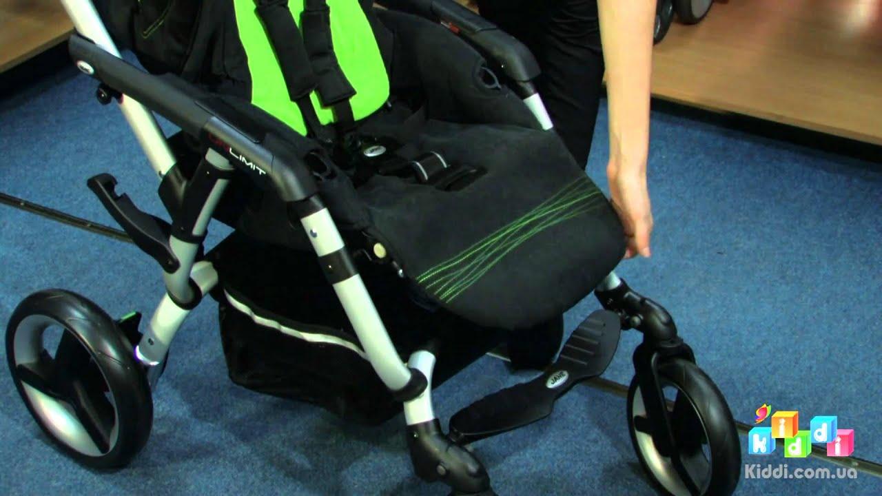 Jane - jane ::: универсальная коляска 3 в 1 unlimit form strata с жесткой ллькой transporter