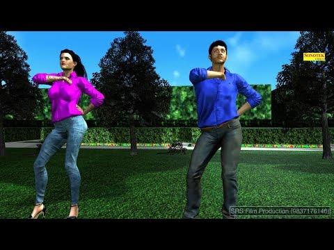 Video Teri Aakhya Ka Yo Kajal Funny Dance Video | Sapna Chaudhary | Aakhya Ka Yo Kajal | Haryanvi Dj Song download in MP3, 3GP, MP4, WEBM, AVI, FLV January 2017