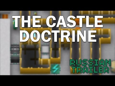 The Castle Doctrine - Official Russian Trailer