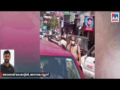 ചേന്നാട്ട് കവലയില്  പൊലീസും നാട്ടുകാരും തമ്മില് സംഘര്ഷം   Erattupetta Police   Conflict