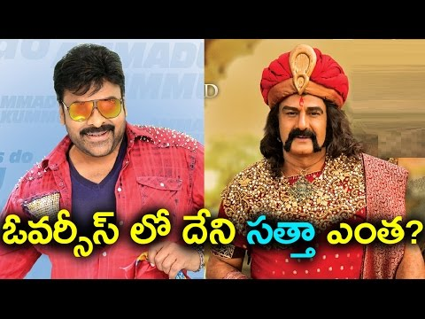 Khaidi No 150 Vs GPSK Overseas Collections Exclusive Report | ఓవర్సీస్ లో దేని సత్తా ఎంత ?
