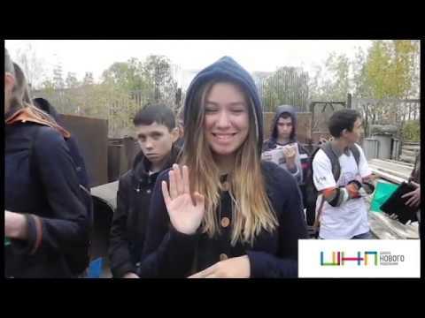 «Новое поколение – новые бережливые подходы»: школа № 80 г. Иркутска
