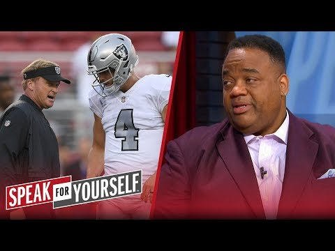 Whitlock admits he was wrong about Derek Carr, talks Gruden's contact   NFL   SPEAK FOR YOURSELF