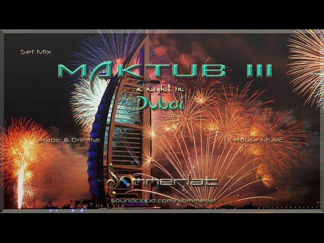 Oriental bulgarian arabic house mix 2016 maktub vol 3 for Arabic house music