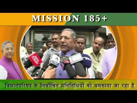बिहार सरकार हार के डर से बौखला गई है इसलिए निर्वाचित प्रतिनिधियों को धमकाया जा रहा है