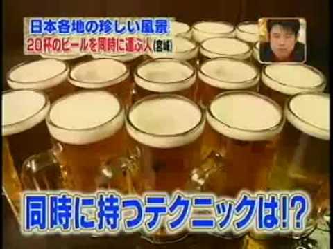 Como cargar 20 jarras de cerveza