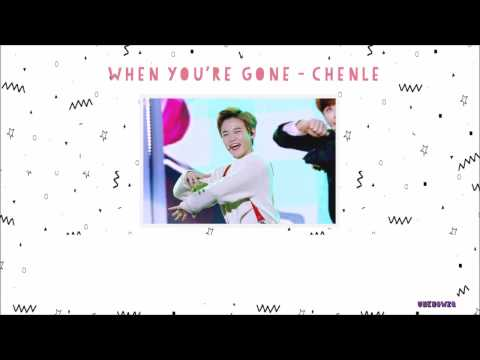 [thaisub] when you're gone - zhong chenle