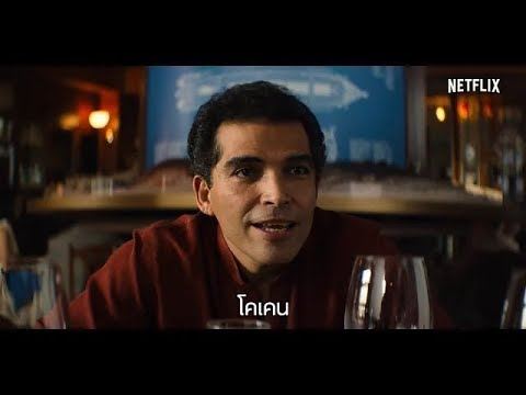 Narcos Mexico - Now Streaming On Netflix (ซับไทย Teaser 30 Sec.)