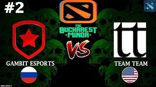 ЗЛЫЕ ГАМБИТ! | Gambit vs tt #2 (BO3) | The Bucharest Minor