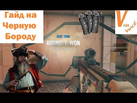 Играть в игровой автомат черная борода бесплатно и без регистрации