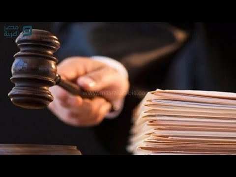 عقوبات قانون التأمينات الجديد.. تعرف عليها