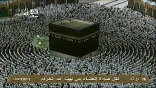 ماهر المعيقلي - صلاة العشاء - الحرم المكي -26ربيع الآخر1434