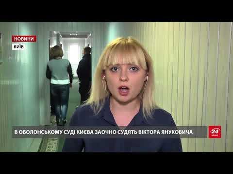 Віктор Янукович повернув своайх адвокатів до справи