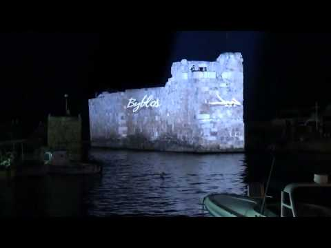 I AM: Byblos 3D Mapping event