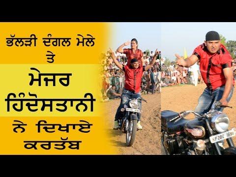 Major Hindostani & Miss Jyoti Bike Stunt By Media 7 Online - 2018