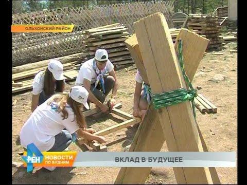 Лагерь «Сердце Байкала» - вклад в будущее