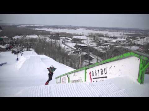 SnöPark SSB