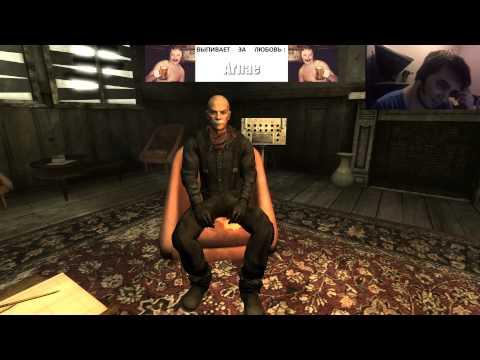 Maddyson стрим 03.09.2014. Fallout: New Vegas (увлекательные истории)