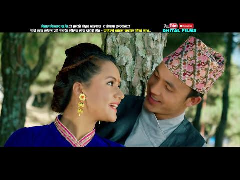 (New Nepali Lok Dohori 2074 , 2018 || Kahile Chodna ...11 min.)