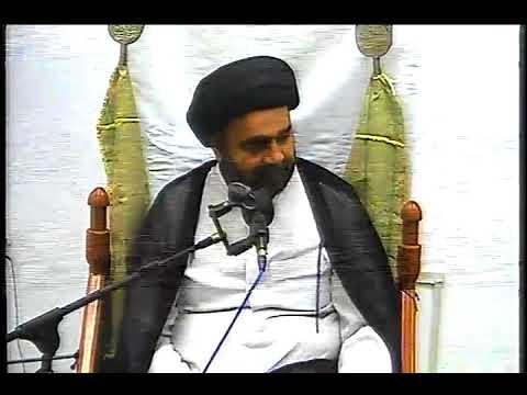 1439 AH – Dhul Qa' dah – 16 – Shab – Majlis