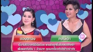 Suk Namphung Phachan 1 October 2012 - Thai TV Show