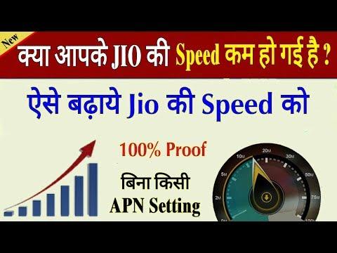 jio apn settings for high speed internet