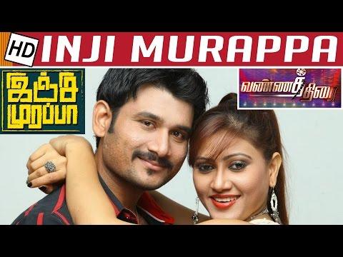 Inji Murappa Movie Review | Vannathirai | Kalaignar TV