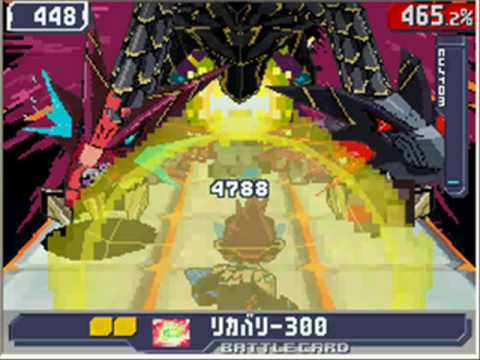 Ryuusei No Rockman 3 Black Ace: Crimson Dragon Sigma