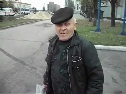 Енакиево: