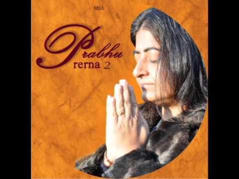 Devotional Bhakti Bhajan Song Ishwar Jo Kuch Karta Hai [ spiritual prayer]-Prernamurti Bharti Shriji