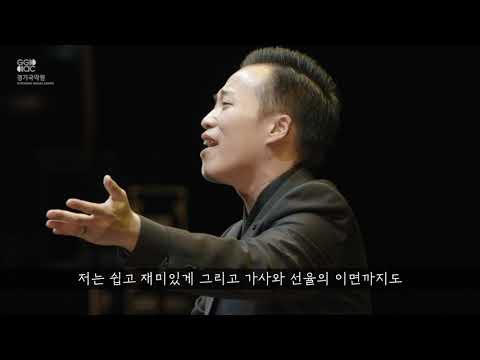 전통예술교육강좌_판소리 <오단해강사>