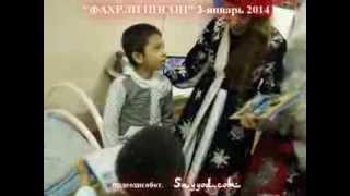Kaniza janjali - Faxrli inson yanvar2014
