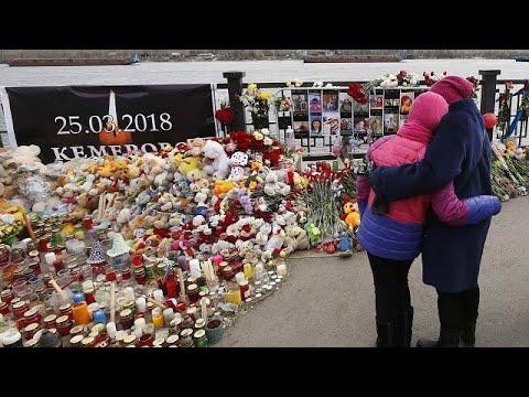 Κεμέροβο: Ραγίζουν καρδίες στις κηδείες των θυμάτων της πυρκαγιάς…