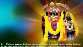 Dattatreya - Siddha Mangala Stotram.mp4