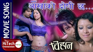 Aankha Yo Doshi Chha - Nepali Movie Chihan Song