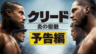 BD/DVD予告編