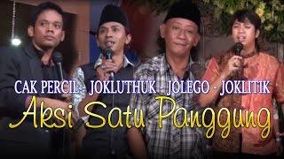 Video PERCIL & JOKLUTHUK SHOW SATU PANGGUNG  JOKLITIK & JOLEGO MP3, 3GP, MP4, WEBM, AVI, FLV Juli 2019