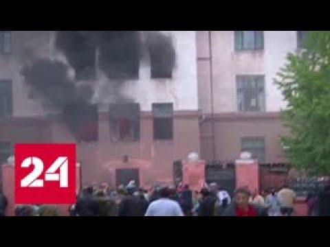 , title : 'Трагедия в Одессе: суд признал невиновными фигурантов дела - Россия 24'