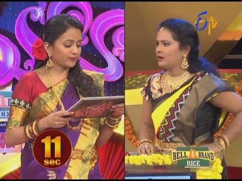 Star Mahila | 11th October 2016 | Full Episode | ETV Telugu