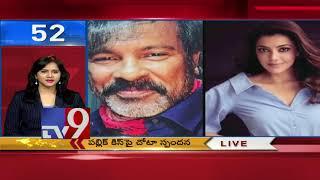 SunRise 100 || Speed News || 15-11-18 - TV9