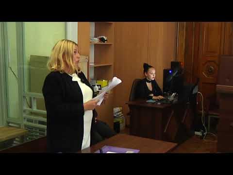 Суд обрав міру запобіжного заходу для громадського