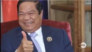 Khmer News - ទណ្ឌកម្មចំពោះ.......