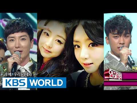 ENTERTAINMENT - Entertainment Hot Click: Lee Byunghun black mailed for $50 million / Death of Rise of Ladies' Code / Seungri of Big Bang's car accident - Interview with Joo Sanguk - Interview with Lee...