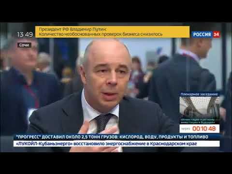Интервью Министра финансов Антона Силуанова телеканалу «Россия 24»