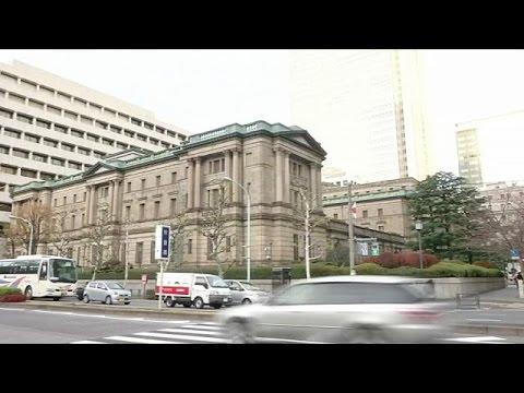 Ιαπωνία: στάση αναμονής από την Κεντρική Τράπεζα – economy