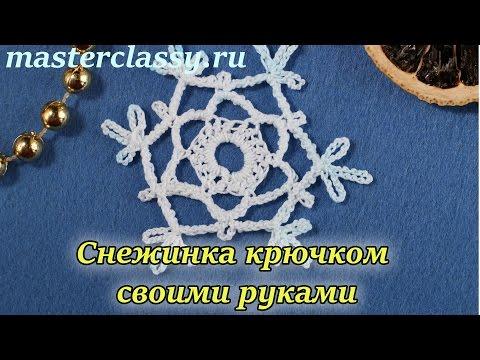 Croshet snowflakes tutorial. Снежинка крючком своими руками. Видео урок для начинающих №11