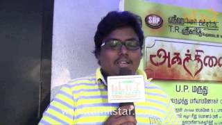 Black Pandi at Agathinai Movie Press Show