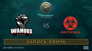 Infamousvs Anthrax, The International 2017 Qualifiers [Jam]