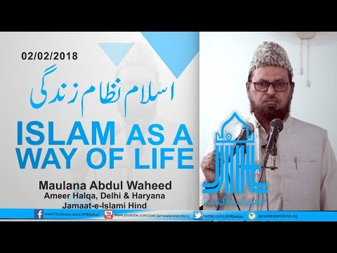islam a way of life [pdf]free islam a way of life and a movement download book islam a way of life and a movementpdf islamism - wikipedia tue, 15 may 2018 17:06:00 gmt.