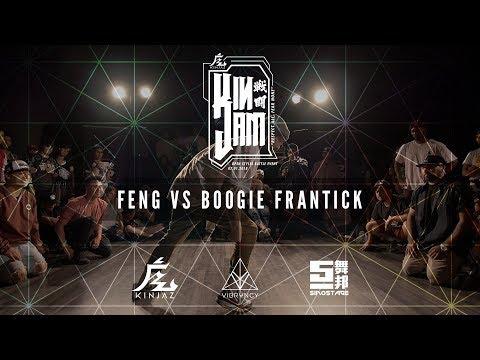 Feng Vs Boogie Frantick [TOP 16] | KINjam LA 2018 [@VIBRVNCY 4K] - Thời lượng: 4 phút, 58 giây.